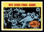 1972 Topps #136   -  Ken Willard NFC Semi-Final Game Front Thumbnail