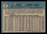 1965 O-Pee-Chee #45  Roy McMillan  Back Thumbnail