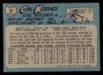 1965 O-Pee-Chee #34  Cal Koonce  Back Thumbnail