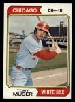 1974 Topps #286  Tony Muser  Front Thumbnail