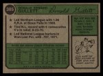 1974 Topps #385  Don Gullett  Back Thumbnail