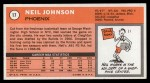 1970 Topps #17  Neil Johnson   Back Thumbnail