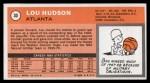 1970 Topps #30  Lou Hudson   Back Thumbnail