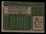 1974 Topps #560  Mike Cuellar  Back Thumbnail