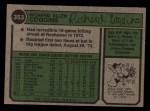 1974 Topps #353  Rich Coggins  Back Thumbnail