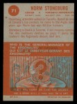 1963 Topps CFL #71  Norm Stoneburgh   Back Thumbnail