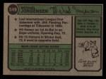 1974 Topps #549  Mike Jorgensen  Back Thumbnail