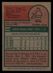 1975 Topps #336  Rennie Stennett  Back Thumbnail