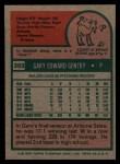 1975 Topps #393  Gary Gentry  Back Thumbnail