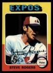 1975 Topps #173  Steve Rogers  Front Thumbnail