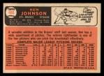 1966 Topps #466  Ken Johnson  Back Thumbnail