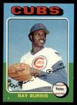 1975 Topps #566  Ray Burris  Front Thumbnail