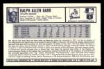 1973 Kellogg's #37  Ralph Garr  Back Thumbnail