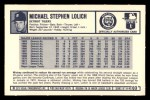1973 Kellogg's #3  Mickey Lolich  Back Thumbnail