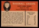 1961 Fleer #84  Lloyd Waner  Back Thumbnail