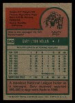 1975 Topps #562  Gary Nolan  Back Thumbnail