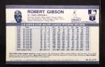 1971 Kellogg's #51  Bob Gibson  Back Thumbnail