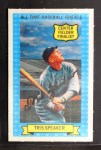 1972 Kellogg All Time Greats #11  Tris Speaker  Front Thumbnail