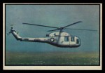 1954 Bowman Power for Peace #62   Helicopter Flies 156.005 Miles Per Hour! Front Thumbnail