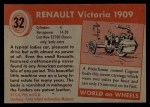 1954 Topps World on Wheels #32   Renault Victoria 1909 Back Thumbnail