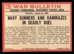 1965 Philadelphia War Bulletin #82   Divine Wind Back Thumbnail