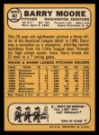 1968 Topps #462  Barry Moore  Back Thumbnail