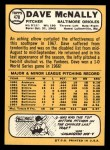 1968 Topps #478  Dave McNally  Back Thumbnail