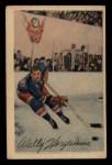 1952 Parkhurst #20  Wally Hergesheimer  Front Thumbnail