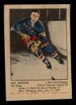 1951 Parkhurst #97  Nick Mickoski  Front Thumbnail