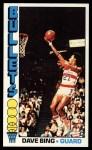 1976 Topps #76  Dave Bing  Front Thumbnail