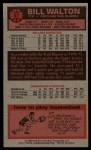 1976 Topps #57  Bill Walton  Back Thumbnail