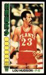 1976 Topps #96  Lou Hudson  Front Thumbnail