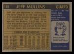 1971 Topps #115  Jeff Mullins  Back Thumbnail