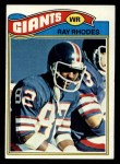 1977 Topps #98  Ray Rhodes  Front Thumbnail