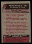 1977 Topps #99  Mike Webster  Back Thumbnail