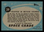 1957 Topps Space Cards #39   Trapped in Meteor Shower  Back Thumbnail