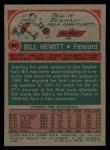 1973 Topps #97  Bill Hewitt  Back Thumbnail