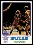 1973 Topps #45  Chet Walker  Front Thumbnail