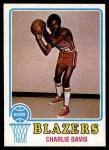 1973 Topps #8  Charles Davis  Front Thumbnail
