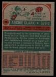 1973 Topps #15  Archie Clark  Back Thumbnail