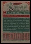 1973 Topps #220  Warren Jabali  Back Thumbnail