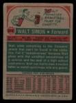 1973 Topps #218  Walt Simon  Back Thumbnail