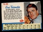 1962 Post #33  Gus Triandos   Front Thumbnail
