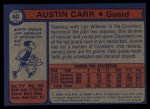 1974 Topps #60  Austin Carr  Back Thumbnail