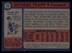 1974 Topps #76  George Trapp  Back Thumbnail