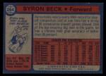 1974 Topps #264  Byron Beck  Back Thumbnail