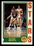 1974 Topps #252  Zelmo Beaty  Front Thumbnail