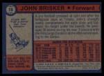 1974 Topps #18  John Brisker  Back Thumbnail