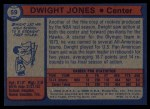 1974 Topps #59  Dwight Jones  Back Thumbnail