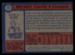 1974 Topps #73  Mickey Davis  Back Thumbnail